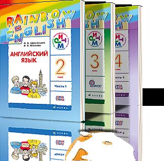 Rainbow english 2-4 классы