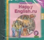 Кауфман. Happy English.ru. 7 класс. CD диск. ФГОС