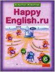 Кауфман. Happy English.ru. 6 класс. Учебник. ФГОС