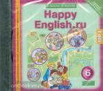 Кауфман. Happy English.ru. 6 класс. CD диск. ФГОС