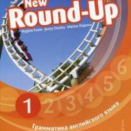 New Round-Up 1. Student's Book