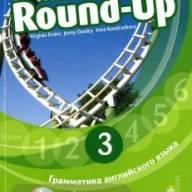 New Round-Up 3. Student's Book